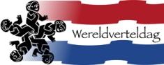 wvd-logo-web-klein wereldverteldag